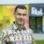 Profile picture of Daniel Lutanie